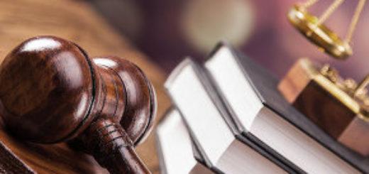 Бюро судебной медицины