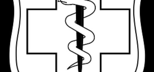 Независимая медицинская экспертиза
