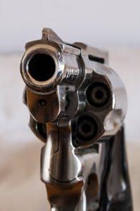 Судебно-медицинская экспертиза огнестрельной травмы