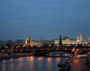 Судмедэкспертиза Москва