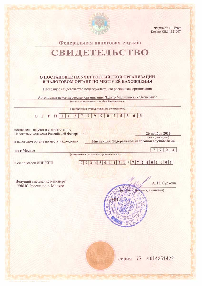 мировой суд петрозаводск бланки заявлений