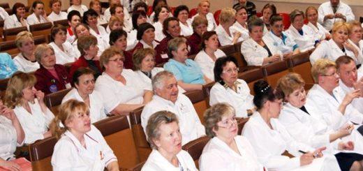 Конференция врачей