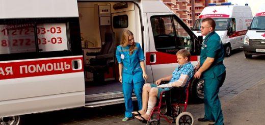 Экспертиза качества медицинских услуг