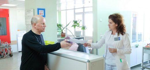 Экспертиза качества оказания медицинской помощи в стационаре