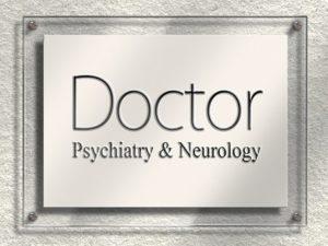 Центр судебной психиатрии