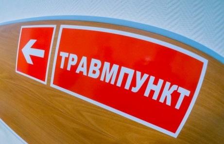 Куда идти снимать побои жителю Москвы?