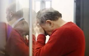Организация и проведение судебно-психиатрической экспертизы