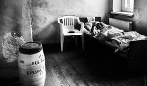 Необходимость судебно-психиатрической экспертизы при психических заболеваниях
