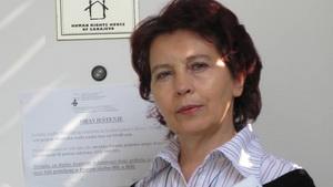 Процессуальные и организационные основы судебно-психиатрической экспертизы