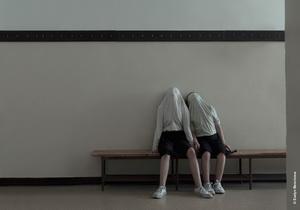 Понятие судебно-психиатрической экспертизы