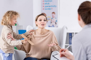 Вопросы для комплексной психолого-психиатрической экспертизы