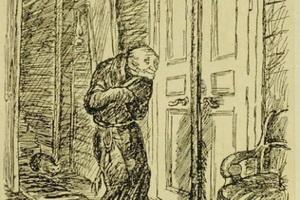Сколько длится психиатрическая экспертиза?