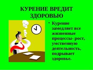 Экспертиза по установлению временной и стойкой утраты трудоспособности