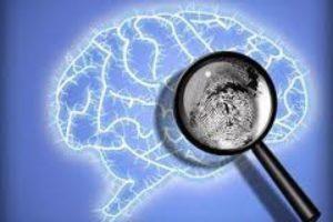 Виды психиатрической экспертизы