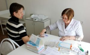 Экспертиза качества медицинской помощи в медицинских учреждениях